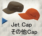 cap-jet-category
