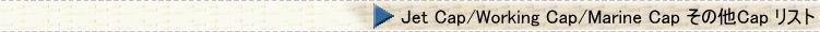 caplist-jet.jpg