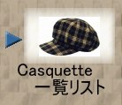 casquettelist-category