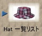 hatlist-category