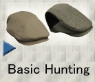 hunting-basic-cate