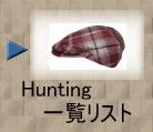 huntinglist
