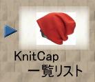 knitcaplist